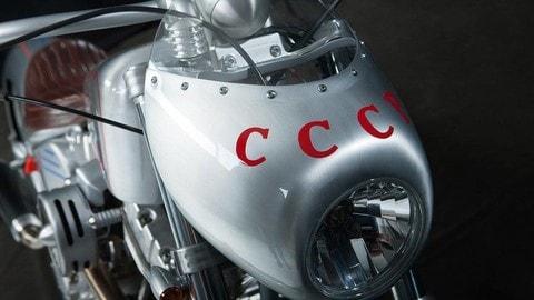 Harley Yuri Gagarin Tribute
