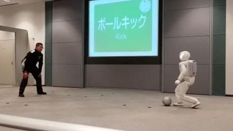 Asimo: il robot che sembra umano | VIDEO