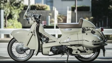 Honda Super Cub King Cubra FOTO